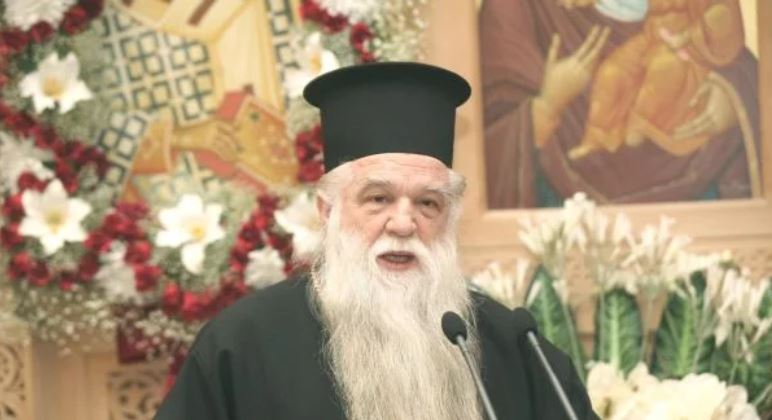 "You are currently viewing Καλαβρύτων Αμβρόσιος: ""Τσίπρας, ο άθεος και αντίχριστος"""