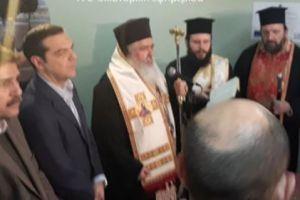 Ο Πρωθυπουργός κ.Τσίπρας, επιχειρεί νέο άνοιγμα στην Εκκλησία: «Ενώνουμε δυνάμεις…»