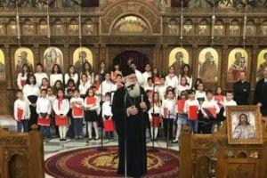 Ο Δημητριάδος Ιγνάτιος σε εκδηλώσεις εν όψει των Χριστουγέννων