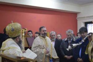 Εκδήλωση στην Ανωτάτη Εκκλησιαστική Ακαδημία Βελλάς