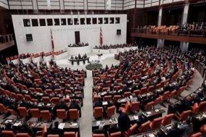Τουρκική Βουλή: Διεκδικεί 18 νησιά μας στο Αιγαίο – Δείτε ποιά!!