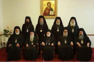 Επιστολή της Ιεράς Συνόδου της Κρήτης στον Υπουργό Παιδείας