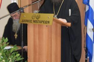 Θρησκευτικομουσική εκδήλωση στα Μέγαρα