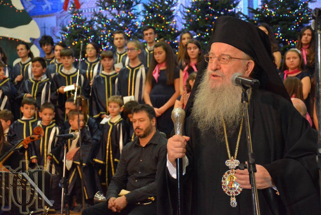 Χριστουγεννιάτικη Εκδήλωσης Ι.Μ. Θεσσαλονίκης