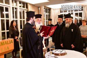 """Tο φιλόπτωχο ταμείο συσσιτίου Ευαγγελιστριας Ναυπλίου κόβει την Πρωτοχρονιάτικη πίτα του με τον """"ΆΓΓΕΛΟ ΤΩΝ ΦΥΛΑΚΙΣΜΕΝΩΝ"""""""