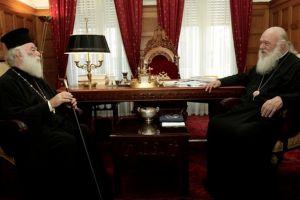 Εθιμοτυπική επίσκεψη του Πατριάρχη Αλεξανδρείας Θεοδώρου στον Αρχιεπίσκοπο Αθηνών Ιερώνυμο
