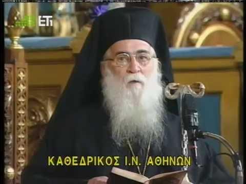 Εκοιμήθη ο Ευρίππου Βασίλειος