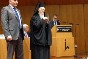 Αναγόρευση του Οικουμενικού Πατριάρχη σε επίτιμο διδάκτορα του Εβραϊκού Πανεπιστημίου των Ιεροσολύμων