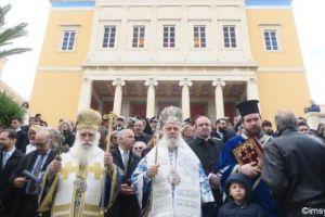 Η Ερμούπολη εόρτασε τον Πολιούχο της Άγιο Νικόλαο