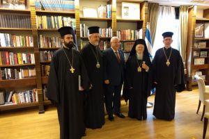 Συνάντηση Οικουμενικού Πατριάρχη με τον Πρόεδρο του Κράτους του Ισραήλ
