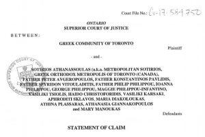 Βαριές κατηγορίες της κοινότητας Τορόντο κατά του Μητροπολίτη Καναδά, ιερέων, λαϊκών