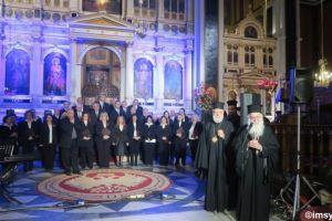 Μουσική και Πνευματική Εκδήλωση στον Ι. Ναό του Αγίου Νικολάου Ερμουπόλεως