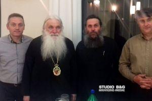 Χριστουγεννιάτικο δείπνο ιερατικών οικογενειών και υπαλλήλων της Ιερά Μητροπόλεως Αργολίδος