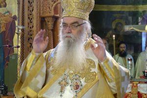 Δεν θα εορτάσει ο Μητροπολίτης Καστορίας Σεραφείμ
