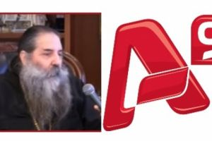 Συνέντευξη Σεβ.Μητροπολίτου Πειραιώς κ.Σεραφείμ στον ALPHA 98.9 και στον Δημήτρη Αλφιέρη.