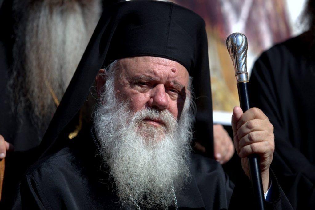 Τοπορηρητής της Ι. Μητροπόλεως Περιστερίου ο Αρχιεπίσκοπος Αθηνών Ιερώνυμος