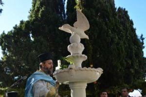 Τα Άγια Θεοφάνεια στη Τήνο, παρουσία του Κ. Μητσοτάκη-Ο χαιρετισμός  του Αρχιερατικού  Επιτρόπου Τήνου π. Γεωργίου Φανερού