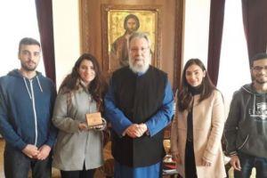 Oι νικητές του διαγωνισμού της ΝASA στον Αρχιεπίσκοπο Κύπρου