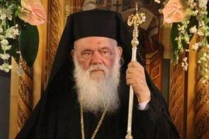 """Αρχιεπίσκοπος Ιερώνυμος: """"Η Εκκλησία δεν μπορεί να αδιαφορήσει για το θέμα της Μακεδονίας"""""""
