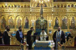 Κοπή Βασιλόπιτας στον Αγιο Νικόλαο Λαρίσης