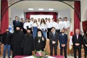 Πατριαρχείο Ιεροσολύμων: Χωρίς δασκάλους τα ελληνικά σχολεία στην Παλαιστίνη