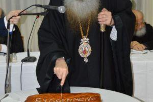 Ευλογία πωτοχρονιάτικης πίτας Ταμείου Αλληλοβοηθείας Κληρικών Ι.Μ.Π.
