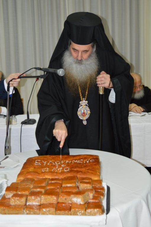 Το Ταμείο Αλληλοβοήθειας Κληρικών της Ιεράς Μητροπόλεως Πειραιώς «O Άγιος  Σπυρίδων» 5a313ee70a0