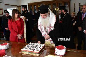 Δοξολογία και κοπή της Πρωτοχρονιάτικης Πίτας στο Ναύπλιο