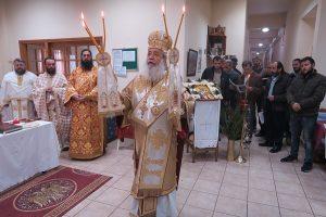 Ο εορτασμός του Αγίου Αθανασίου στο Γηροκομείο Σπερχειάδος