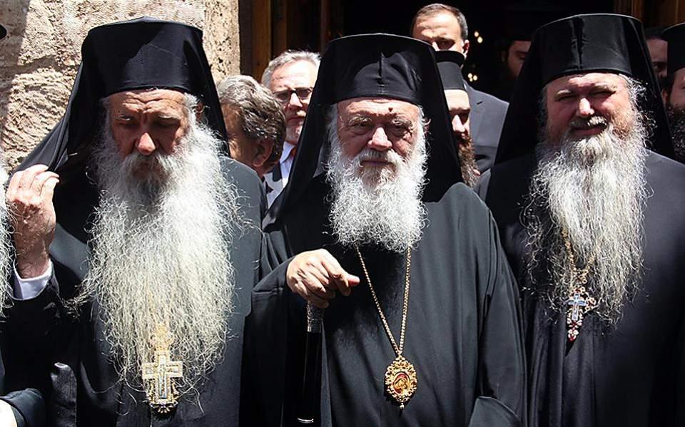 You are currently viewing Ιερώνυμος: Είμαστε ανυποχώρητοι στη λέξη «Μακεδονία»