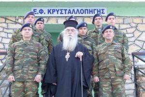 Κοπή Βασιλόπιτας στα Συνοριακά Φυλάκια Καστοριάς