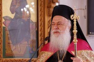 Επιστολή του Βεροίας Παντελήμονος προς τον Αρχιεπίσκοπο για την Μακεδονία – Ζητά συμμετοχή της Εκκλησίας