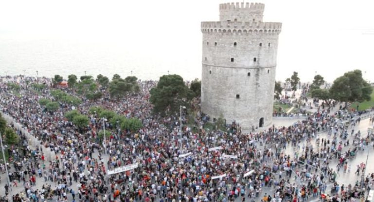 You are currently viewing Συλλαλητήριο Θεσσαλονίκης: Παρακολουθήστε σε ζωντανή μετάδοση