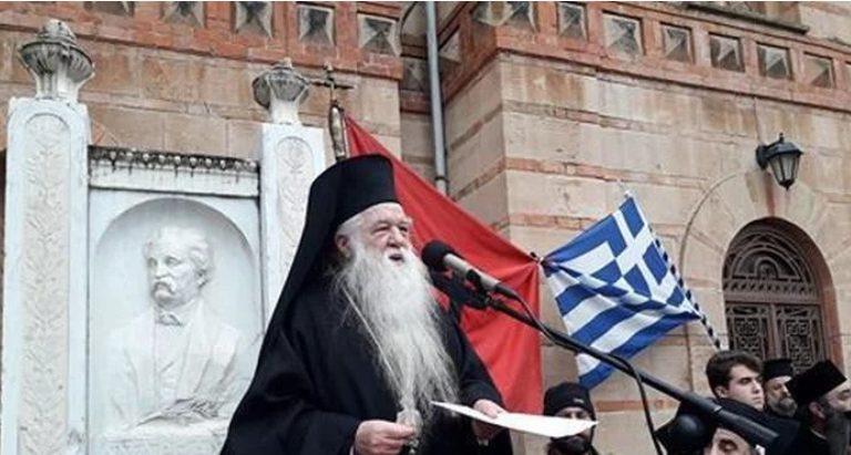 Συλλαλητήριο και στο Αίγιο για την Μακεδονία
