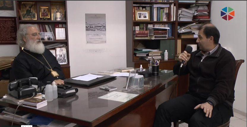 "You are currently viewing Εθναρχία και Μακεδονικός Αγώνας- Το  Β ´ Μέρος της συνέντευξης του Σεβ. Αρκαλοχωρίου Ανδρέου στην ""Πεμπτουσία""."