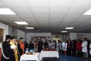 Η Ι.Μ. Διδυμοτείχου ενίσχυσε το έργο του Νοσοκομείου της πόλης