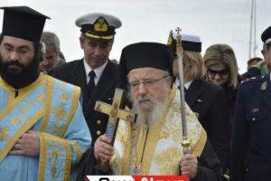 """Με βολές κατά Ζουράρι ο Αιτωλίας και Ακαρνανίας Κοσμάς: """"Οι Ελληνες δε θέλουν ηγέτες που διαστρέφουν"""""""