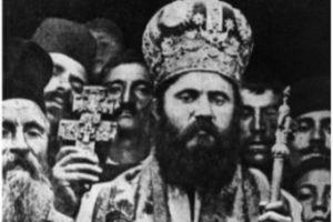 Ο Μητροπολίτης Δράμας Χρυσόστομος για την ελληνικότητα της Μακεδονίας