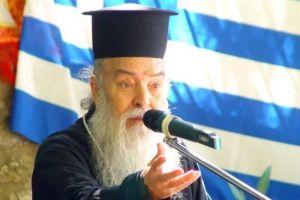 """Γόρτυνος Ιερεμίας: """"Ολοι στο συλλαλητήριο της Αθήνας για την Μακεδονία"""