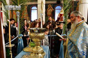 Ναύπλιο- Το έθιμο των περιστεριών κατα την εορτή των ΘεοφανίωνοΘεοφανείων
