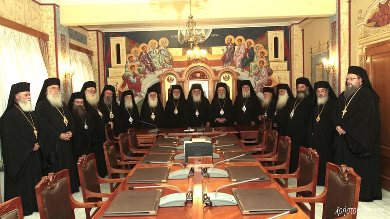 Η Εκκλησία της Ελλάδος με ανακοίνωσή της διαχωρίζει τη θέση της για τις φερόμενες αταξίες  Ιεράρχη με .. τραβεστί!