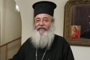 """Μητροπολίτης Φθιώτιδος Νικόλαος: Με εντυπωσίασε που είπε ο πρωθυπουργός ότι"""" θα λάβουμε υπόψιν την Εκκλησία""""."""