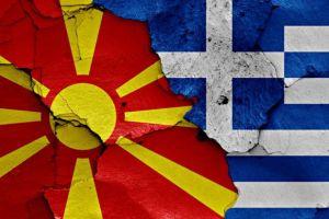 Ψήφισμα πέντε Ιεραρχών της Δ. Μακεδονίας: «Η Μακεδονία είναι μία και είναι ΕΛΛΑΣ!»