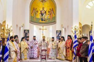 Η Εορτή των Τριών Ιεραρχών και βράβευση αριστούχων μαθητών στην Ι.Μ. Λαγκαδά.