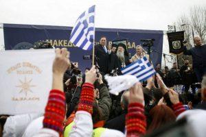 Θεσσαλονίκης Άνθιμος: Η Δ.Ι.Σ. να συζητήσει ξανά το θέμα της συμμετοχής στα συλλαλητήρια