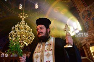 O πρωταγιασμός των Θεοφανίων στο Ναύπλιο
