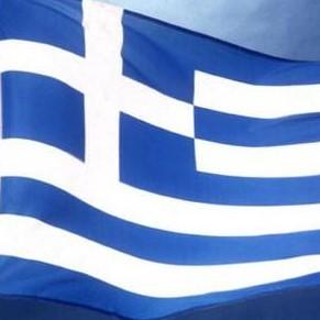 Ανακοίνωση της Ιερας Μητροπόλεως Εδέσσης για το ζήτημα της ονομασίας του κράτους των Σκοπίων
