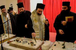Η κοπή της Βασιλόπιτας στην Ιερά Μητρόπολη Κεφαλληνίας