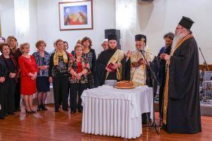 O Μητροπολίτης Βεροίας Παντελεήμων  ευλόγησε την Βασιλόπιτα των Μικρασιατών Ημαθίας και του Λυκείου Ελληνίδων