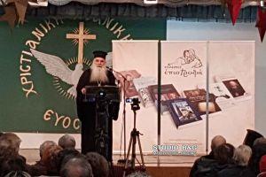 Ο Μητροπολίτης Αργολίδος μίλησε με τους νέους της Θεσσαλονίκης.